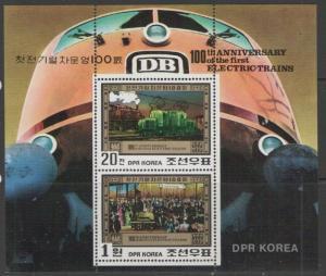 KOREA SGMSN2034 1980 100th ANN FIRST ELECTRIC TRAIN MNH