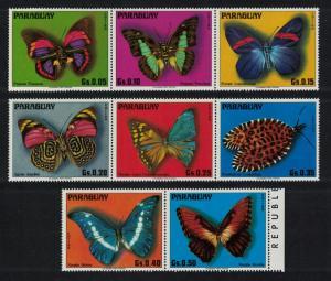 Paraguay Butterflies 8v SC#1655