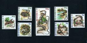 Gibraltar Wholesale 10 Sets Snakes 7 Stamp Set #864-70 at 2/3 Face!