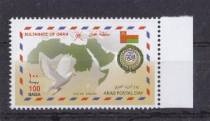 2011  SULTANATE OMAN  JOINT ISSUE   SET  ARAB POSTAL  YEAR  MNH