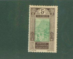 REP OF GUINEE 67 MH BIN$ 1.25