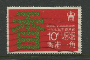 Hong Kong - Scott 291 - General Issue - 1973 - FU - Single 10c Stamp