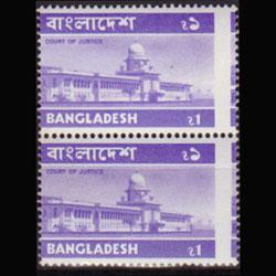 BANGLADESH 1976 - Scott# 103 Court Shift Variety 1t NH