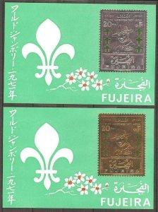1971 Scouts Fujeira World Jamboree gold silver foil SS