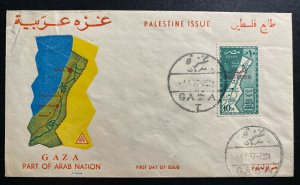 1957 Gaza Palestine First Day Cover FDC Part Of Arab Nation Rare Cachet