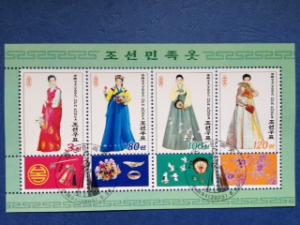 Korea 2005 M/S Korean Women's National Costumes Cultures Cloths Art Stamps CTO