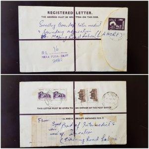 Pakistan Registered Stationery Letter Envelope 1986 USED Rs. 2 Uprated
