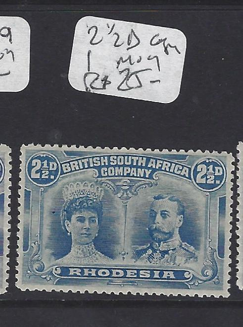 RHODESIA (P0109B) DOUBLE HEAD  2 1/2D         MOG   COPY 1