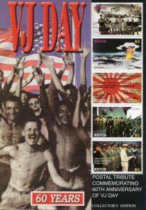 Nevis 2005 MNH WWII WW2 VJ Day World War II Enola Gay MacArthur 5v M/S Stamps