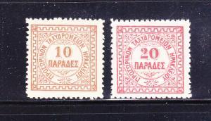 Crete 4-5 Set MH Numerals