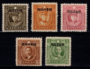 China 1933 North Eastern & Yunnan Province Martyrs Optd., Part Set [Unused]