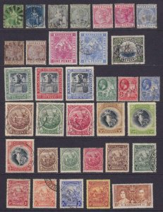 BARBADOS EXCELLENT MINT HINGED & USED COLLECTION REMOVED FROM STOCK SHEET - W453
