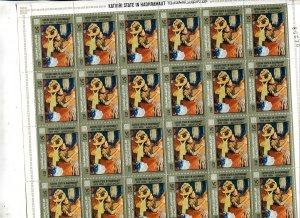 Aden South Arabia Mi 198a,200a MNH  2 Full Sheet  of 24 stamps Art E.Degas 8115