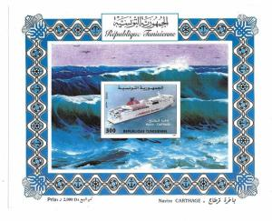 Tunisia 2000 Ferry Carthage S/S Imperf Sc 1213a MNH C1