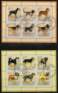 Ivory Coast Dogs and the Boy Scouts Used - No catalogue