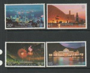 Hong Kong 1983 Hong Kong by Night UM/MNH SG 442/5