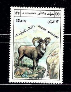 Afghanistan 986 MNH 1981 Bighorn Sheep