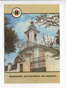 414238 MOLDOVA 1992 year architectural monuments postal postcard P/ stationery