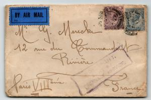 GB 1925 Suspended Airmail Cover to France  - Z13767