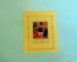 Russia - B140, MNH S/S. Soviet Culture Fund. SCV - $5.00