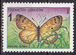 Uzbekistan 2 1992 Butterfly Cpl MNH