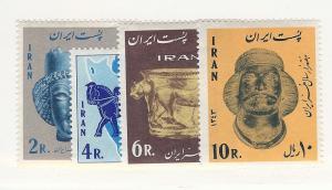 Iran, 1290-93, Persian Art Exhibit Singles, MNH