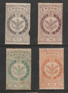 Korea x 4 old ones all mint no gum