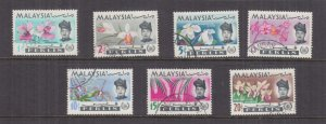 PERLIS, 1965 Orchids set of 7, used.