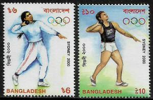 Bangladesh #621-2 MNH Set - Summer Olympics