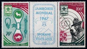 [66611] Mali 1967 Scouting Jamboree Pfadfinder 12th World Jamboree Idaho MNH