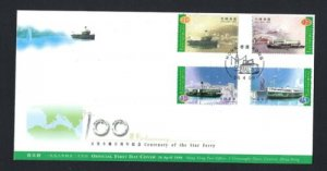 STAMP STATION PERTH Hong Kong # Centenary Star Ferry FDC 1998 VFU
