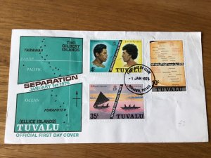 Tuvalu 1976  Gilbert Separation stamps cover Ref 55741