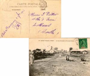 French Guinea 5c Navigation and Commerce 1906 Loango A Bordeaux. L.L. No. 4 P...