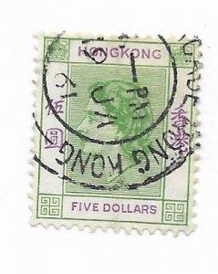 Hong Kong #197 Used - Stamp