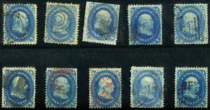 U.S. #63 (10) Used F-VF Nice Cancels Couple Small faults Cat$280