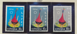 Ethiopia Stamps Scott #470 To 472, Mint Never Hinged - Free U.S. Shipping, Fr...