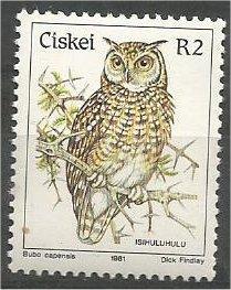 CISKEI, 1981, MNH R2, Birds, Scott 27