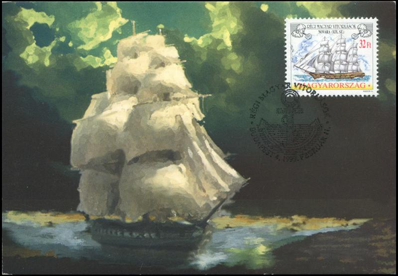Hungary. 1999. Sailboat Novara, 19th century (Maximum Card, М)