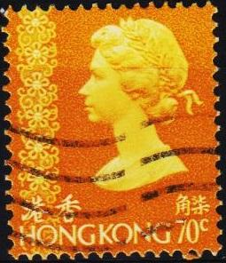 Hong Kong. 1973 70c S.G.320 Fine Used