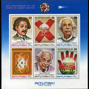 AITUTAKI 1980 - Scott# 191b S/S Einstein NH creases
