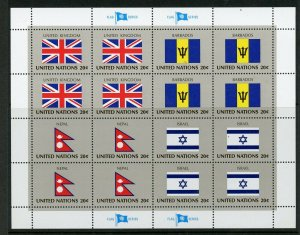 UNITED NATIONS SCOTT# 399-402 FLAGS UK BARBADOS NEPAL ISRAEL SHEET AS SHOWN