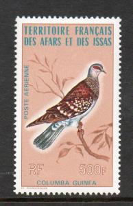Afars & Issas C102 Bird Mint Never Hinged  E787