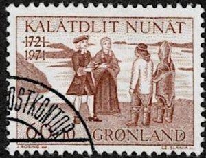 1971 Greenland Semi-Postal Scott Catalog Number B4 Used