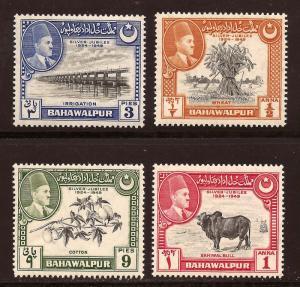 Pakistan -Bahawalpur  # 22 - 25  Mint     B