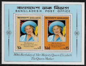 Bangladesh #197-8 MNH S/Sheet - Queen Mother's Birthday