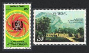 Senegal 10th Anniversary of Intl French Language Council 2v 1977 MNH SG#633-634