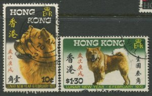STAMP STATION PERTH Hong Kong #253-254 QEII General Issue Used Set 1970 CV$9.00