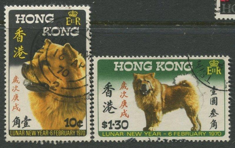 STAMP STATION PERTH Hong Kong #253-254 QEII General Issue Used Set 1970 CV$9.00