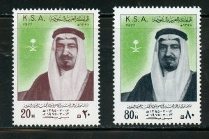 SAUDI ARABIA SCOTT# 727a-728a MINT NEVER HINGED AS SHOWN
