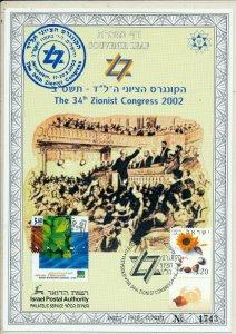 ISRAEL 2002 34th ZIONIST CONGRESS S/LEAF  CARMEL #433a